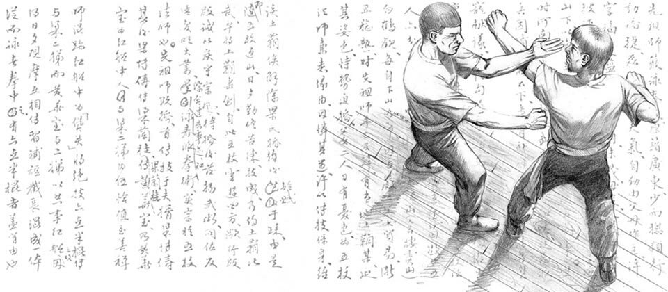 The Wing Chun Concepts Curriculum